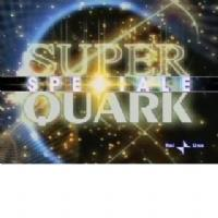 Speciale Superquark